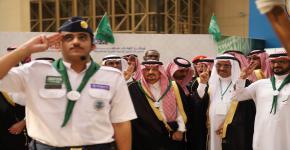 أمير منطقة الرياض يرعى احتفال الجامعة باليوم الوطني 88