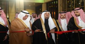 نائب أمير منطقة الرياض يفتتح فعالية المهرجان الثقافي الثالث للإعاقة (إرادة)