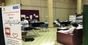 النادي الثقافي الاجتماعي بكلية العلوم يُنظم حملة تبرع بالدم