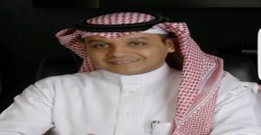 كلمة سعادة عميد كلية طب الأسنان بمناسبة اليوم الوطني السادس والثمانين للممكلة العربية السعودية