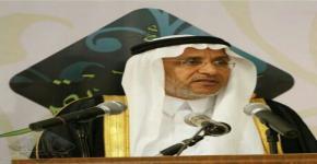 الدكتور عبدالله بن عثمان الخراشي رئيساً لقسم التاريخ