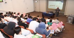 قوة اختيار التخصص الجامعي لمتفوقي الأولى المشتركة