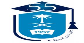 جامعة الملك سعود تتهيأ لأطلاق الدفعة ال55 من طالباتها