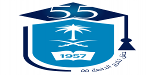 KSU Female Campus to Celebrate 55th Graduation Ceremony