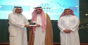 المركز الخليجي لمكافحة السرطان يكرم كلية المجتمع