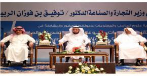 KSU Conducts Symposium on Towards Smart World