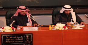 """أ.د. النمي يرأس الجلسة الثانية في اللقاء العلمي الأول لكلية التربية بعنوان: مستقبل كلية التربية بجامعة الملك سعود وفق رؤية المملكة 2030"""" نظرة استشرافية"""""""
