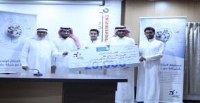 مسابقة مركز الابداع والابتكار الطلابي لكلية الهندسة