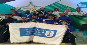 الذهب من نصيب منتخب جامعة الملك سعود للكاراتيه