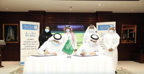 كلية التمريض بجامعة الملك سعود تؤهل ممرضي وممرضات مدينة الملك سعود الطبية