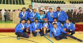 في نهاية التجمع الثاني لبطولات الاتحاد الرياضي للجامعات السعودية