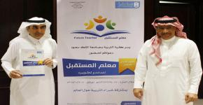 Minister of Education Heads University Council Meeting