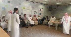"CFY ""Bader"" Workshop on Preparing & Executing Scouting Programs"