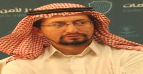 ديوان المظالم يوقع مذكرة تفاهم مع مركز أمن المعلومات بجامعة الملك سعود