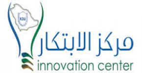 مركز الابتكار بكلية علوم الحاسب والمعلومات