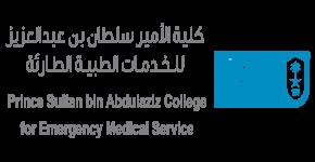 معايدة منسوبي كلية الأمير سلطان بن عبدالعزيز الطبية الطارئة بمناسبة عيد الأضحى 1439هـ المبارك