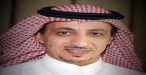 كلمة عميد كلية طب الاسنان بمناسبة اليوم الوطني ٨٥ للمملكة العربية السعودية