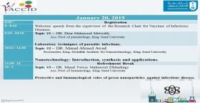 نظمها كرسي أبحاث لقاحات الأمراض المعدية  دورة تدريبية بعنوان: تطبيق تقنية النانو في علاج الأمراض المعدية