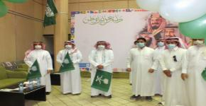 احتفال كلية العلوم باليوم الوطني السعودي