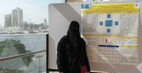 طالبات كلية العلوم يشاركن في مؤتمر الطب السادس للجمعية الأمريكية للغدد الصماء والسكري فرع الخليج