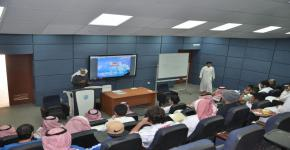 محاضرة جولوجية المملكة ورؤية ٢٠٣٠ بكلية الدراسات التطبيقية وخدمة المجتمع