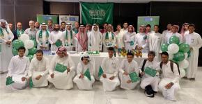 كلية المجتمع تحتفل باليوم الوطني 89