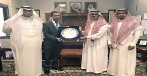 معهد الملك سلمان لريادة الاعمال يكرم عميد كلية السياحة والآثار أ.د. عبدالناصر الزهراني ضمن ختام حملة إصنع وظيفتك.