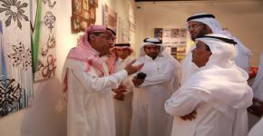 المعرض الأول لأقسام التربية الفنية والفنون بالجامعات السعودية