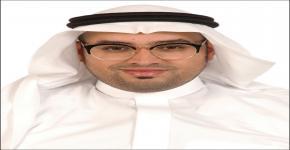 الدكتور العيدروس رئسياً لقسم إدارة موارد التراث والإرشاد السياحي