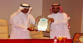 أقامت عمادة شؤون الطلاب حفل توديع للدكتور/ عبدالعزيز العثمان