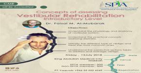 الجمعية السعودية للعلاج الطبيعي فرع مكة  تقيم ورشة عمل بعنوان Vestibular Rehabilitation ) inductory level ) 