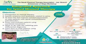 الجمعية السعودية للعلاج الطبيعي فرع جدة تقدم أولى ورش العمل في التحريك اليدوي