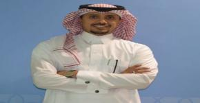 الموافقة على إعتماد المجموعة السعودية للعلاج الطبيعي للجهاز العضلي الهيكلي