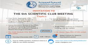 5th Scientific Club Meeting