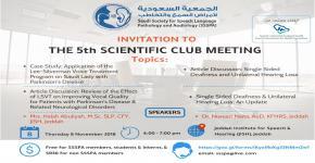 5th Scientific Club Meeting
