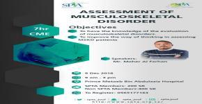 الجمعية تطلق ثاني ورشة عمل لها في منطقة الجوف بعنوان تقييم الاضطراب العضلي الهيكلي