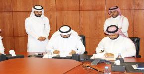 توقيع مذكرة تفاهم بين كلية الحقوق والعلوم السياسية بجامعة الملك سعود والهيئة السعودية للمحامين.