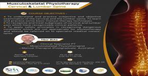 الجهاز العضلي الهيكلي في العمود الفقري العنقي والعمود الفقري القطني