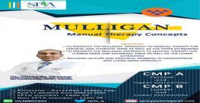 سبتا القصيم تعلم عن إقامة ورشة العمل الدولية (موليقان)