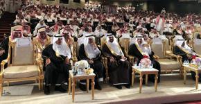 حفل تخرج الطلاب الدفعه 38 برعاية عميد كلية طب الأسنان أ.د. محمد الرفاعي