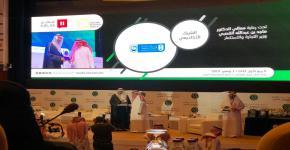 فعاليات المؤتمر السعودي للقانون