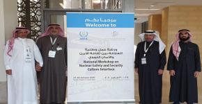 ورشة عمل تعزيز ثقافة الأمن والأمان النووي بجامعة الاميرة نورة