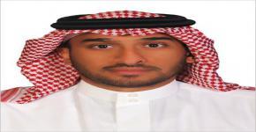 """الدكتور عبداللطيف بن محمد آل الشيخ """" عميداَ لكلية الحقوق والعلوم السياسية"""""""