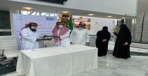 معهد ريادة الأعمال بجامعة الملك سعود يوقع اتفاقية لتشغيل مختبر الابتكار