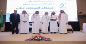 في دورته الثانية: وكالة جامعة الملك سعود للتخطيط والتطوير تكرم عمادة السنة الأولى المشتركة لحصولها على شهادة الآيزو