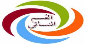 21 برنامج تدريبي لتطوير مهارات موظفات الجامعة