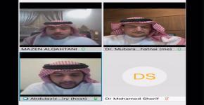 التطوير والجودة تقدم ورشة الزيارات الافتراضية بجامعة المجمعة