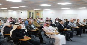 كلية المجتمع تعقد محاضرة عن التعرف على رسالة الجامعة ودور منسوبي الكلية في تحقيقها