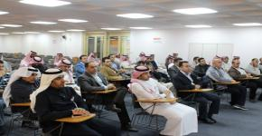 Community College Holds Lecture on Mission of University and Role of Staff in Realizing it