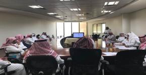 دورة ( التحول الرقمي ) لمنسوبي إدارة إسكان الطلاب